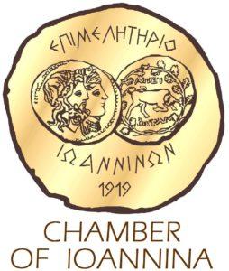 Chamber of Ioannina